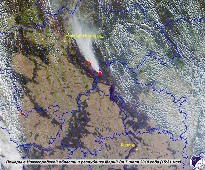 Аномальная жара в России, вызвавшая лесные пожары