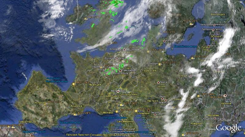 Погода на картах Планета Земля