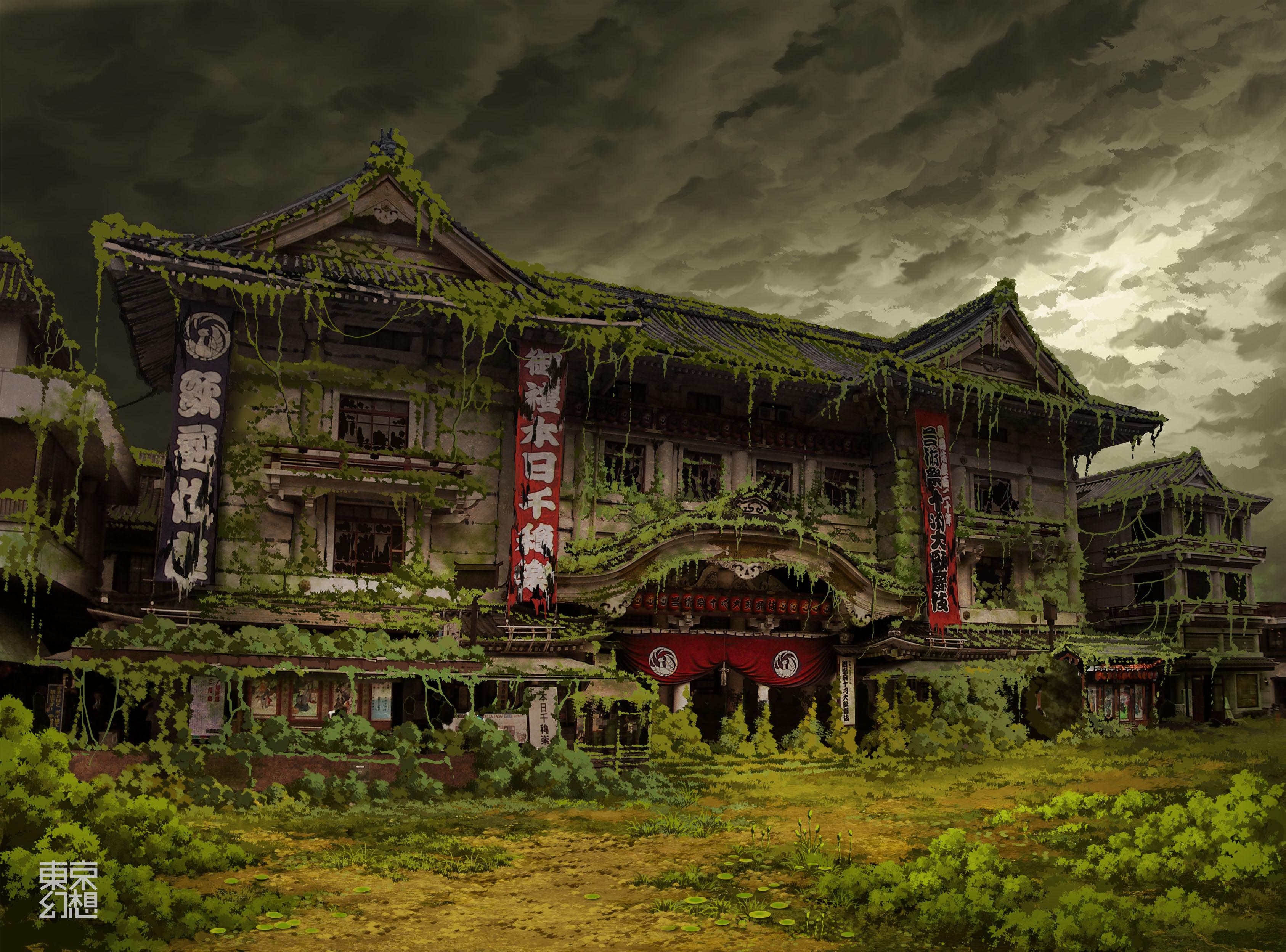 Токио после апокалипсиса