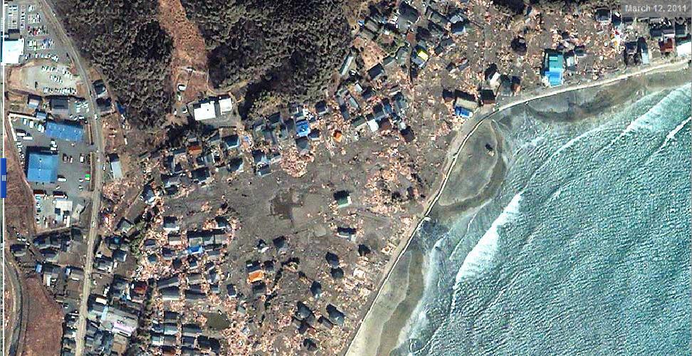 Космоса после землетрясения и цунами