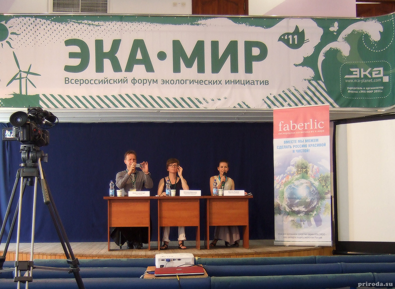 Пресс-конференция Stefan Lutschinger и Massimo Preziuso