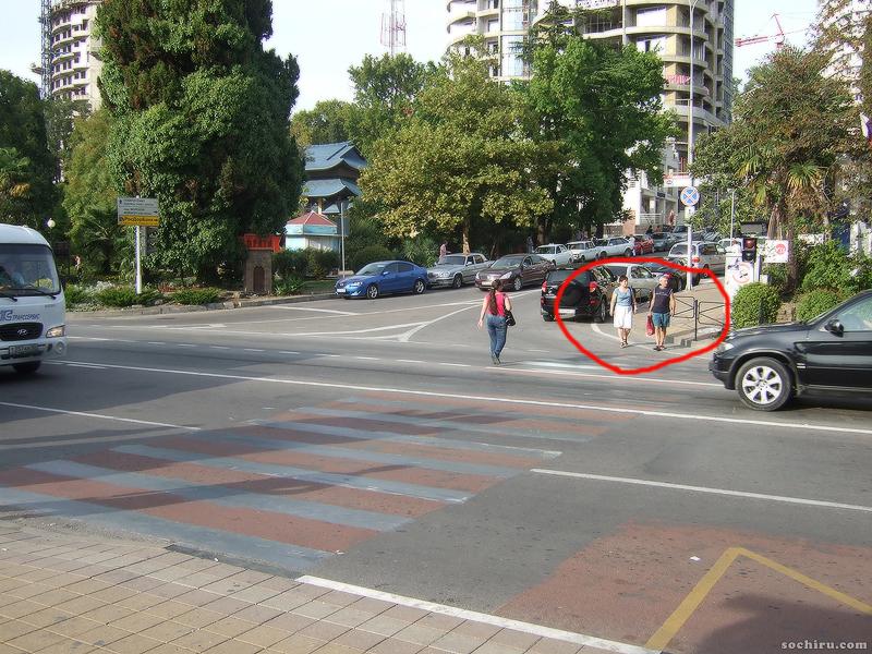 Пешеходный переход закрыт