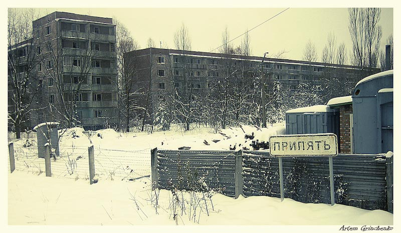 Въезд в город Припять