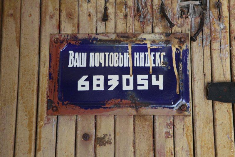 Почтовый индекс Бечевинки