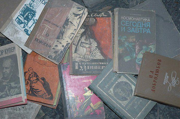 Книги, оставшиеся без хозяина