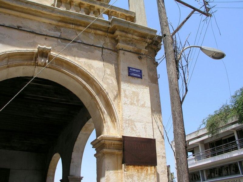 Кое-где остались названия улиц