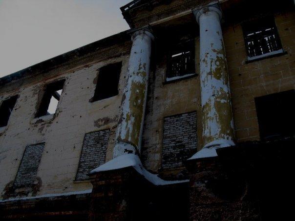Состояние Дома отдыха заброшенного района города