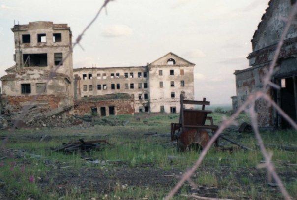 Развалины Хальмер-Ю