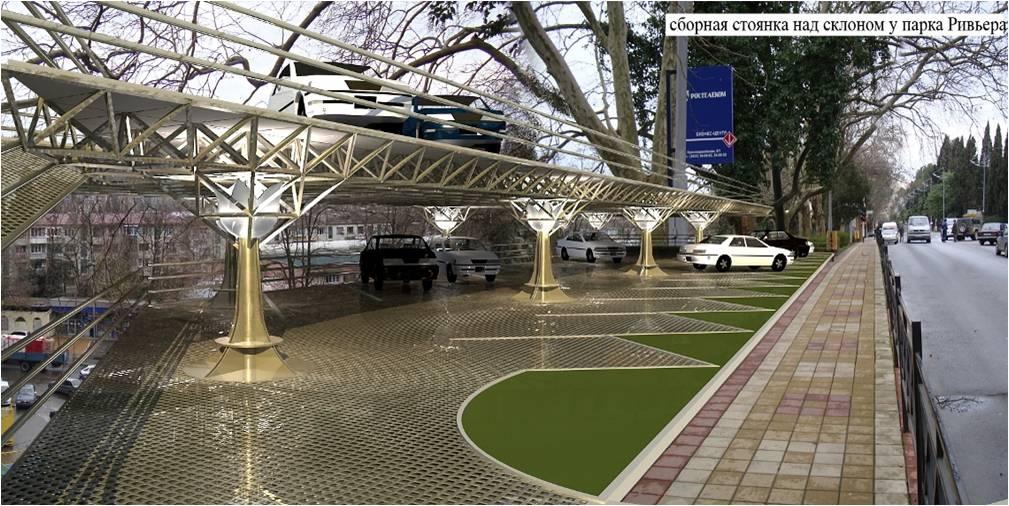 Сборные быстро возводимые эстакадные стоянки в Сочи
