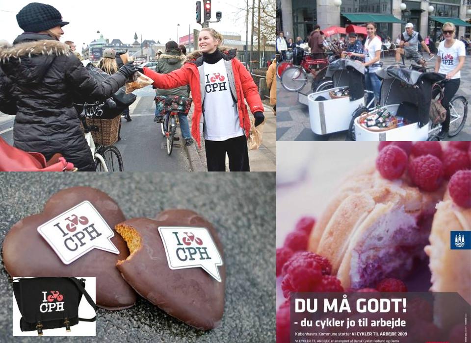 Бесплатные завтраки дле велосипедистов на улицах Копенгагена