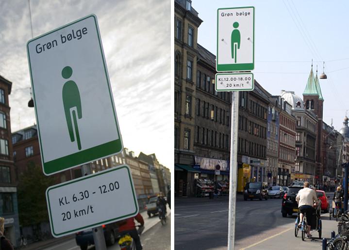 Зелёная волна в Копенгагене