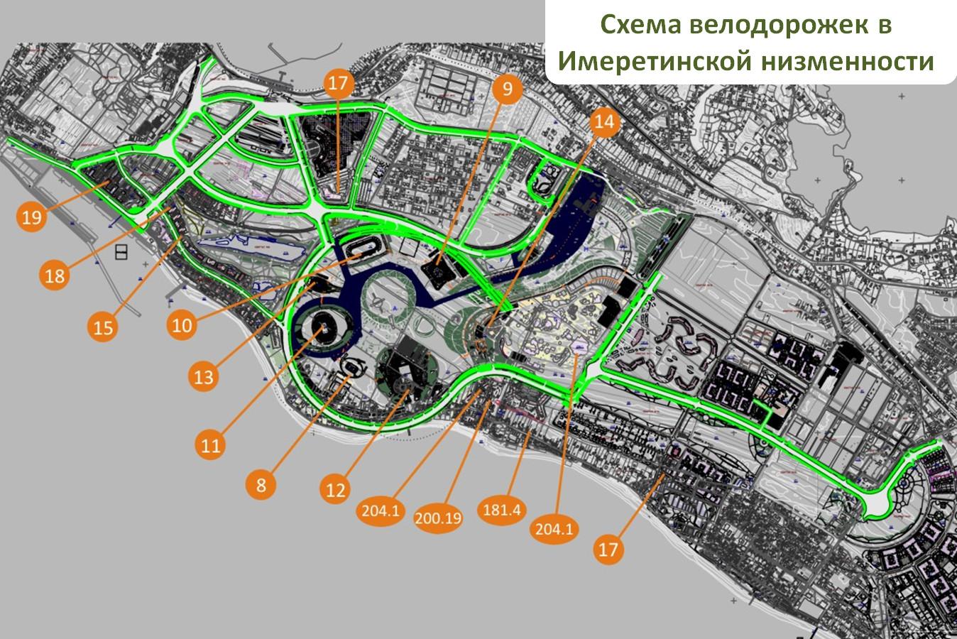 Велопарковка у Большой ледовой арены (Сочи)