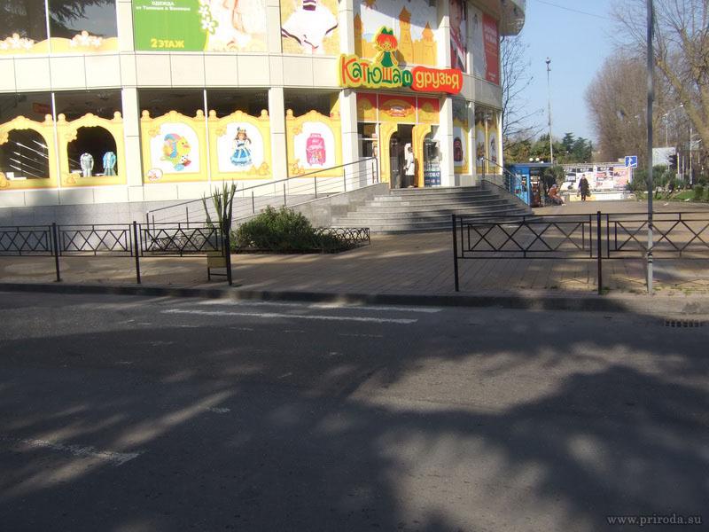 Курортный проспект Сочи