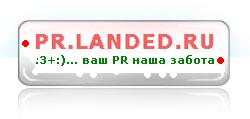 pr_landed_ru_dating