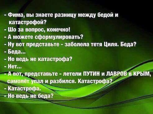 FB_IMG_1427273537150