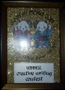 Creative Writing trophy