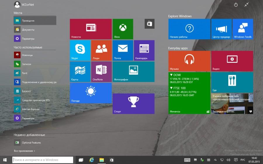 Как сделать русский язык на windows 10