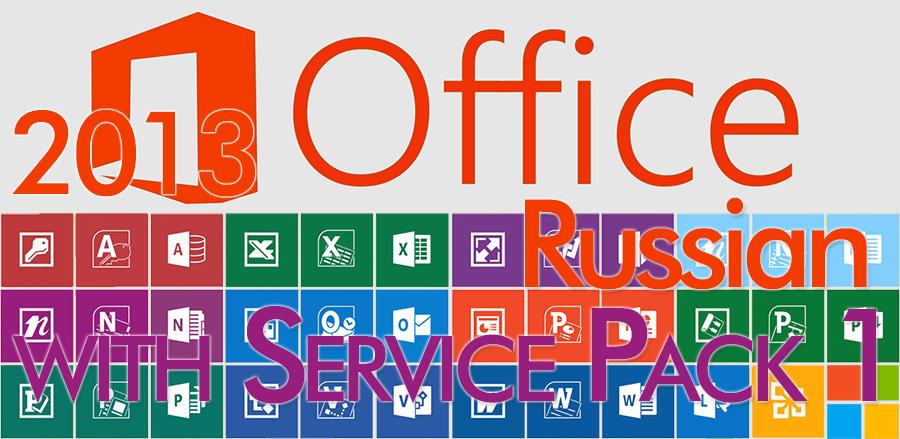 VĂN PHÒNG - Microsoft Office 2013 Pro Plus VL/Office 2013 Standard
