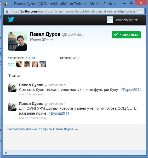 2014-05-18 11-14-43 Скриншот экрана
