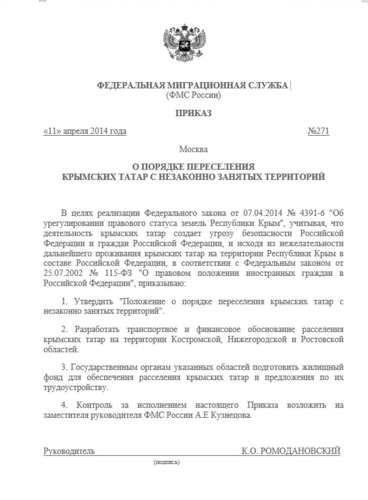Прокуроры восточных областей призвали жителей соблюдать закон и не поддаваться на провокации - Цензор.НЕТ 7886