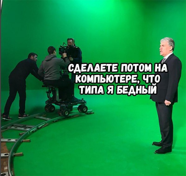 кандидаткпрф выборыпрезидента ЯЗаГрудинина фракцияКПРФ