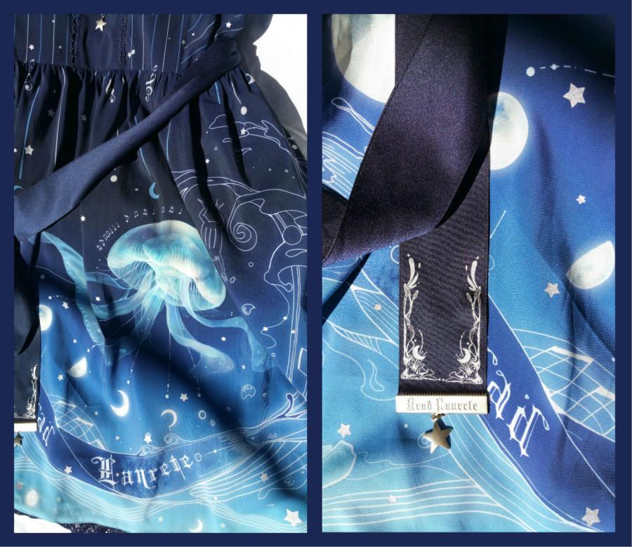 Krad Jellyfish OP detail1