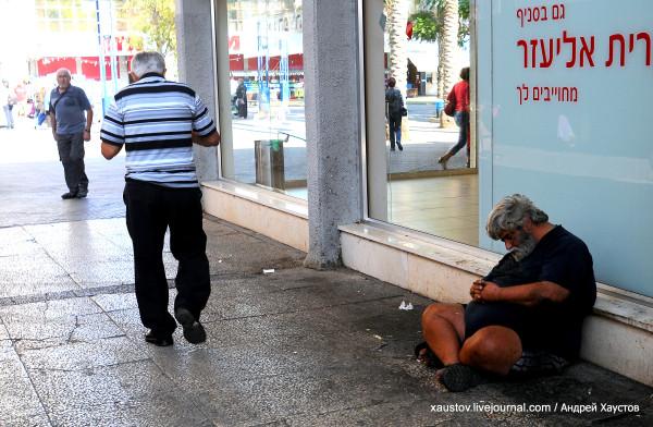 Профессиональный попрошайка в Израиле может выглядеть так