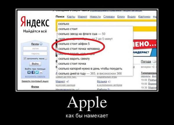 -163723551demotivatory_220v_06_03_13_163