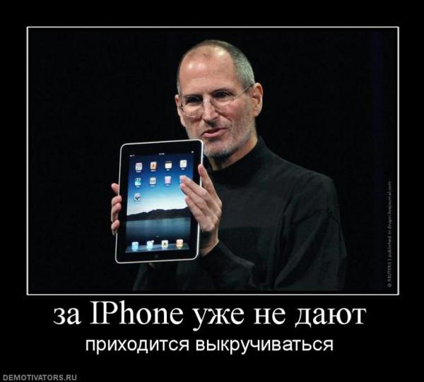 1269450728_bugabu.ru-26