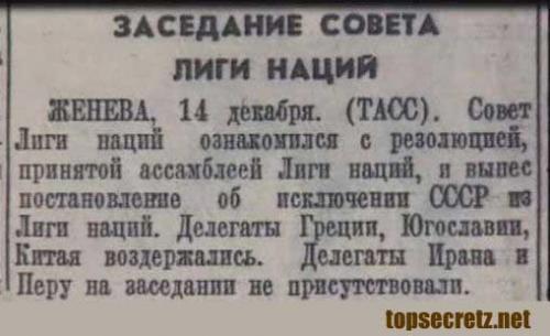 Слова Пан Ги Муна о Донбассе и роли России не являются адекватной реакцией на реалии сегодняшнего дня, - Климкин - Цензор.НЕТ 5418