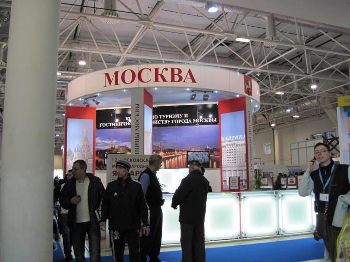 Стенд Москвы