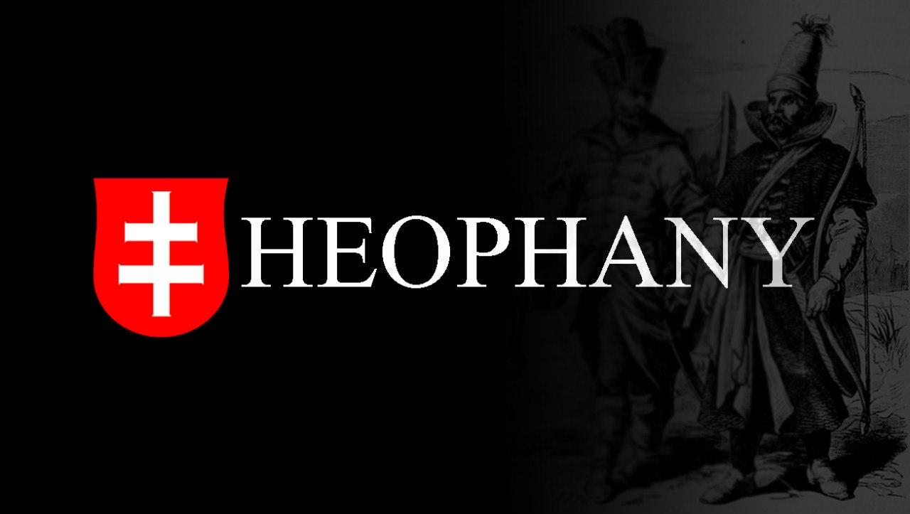 Theofany