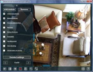 xeoma_video_surveillance_software_left_panel