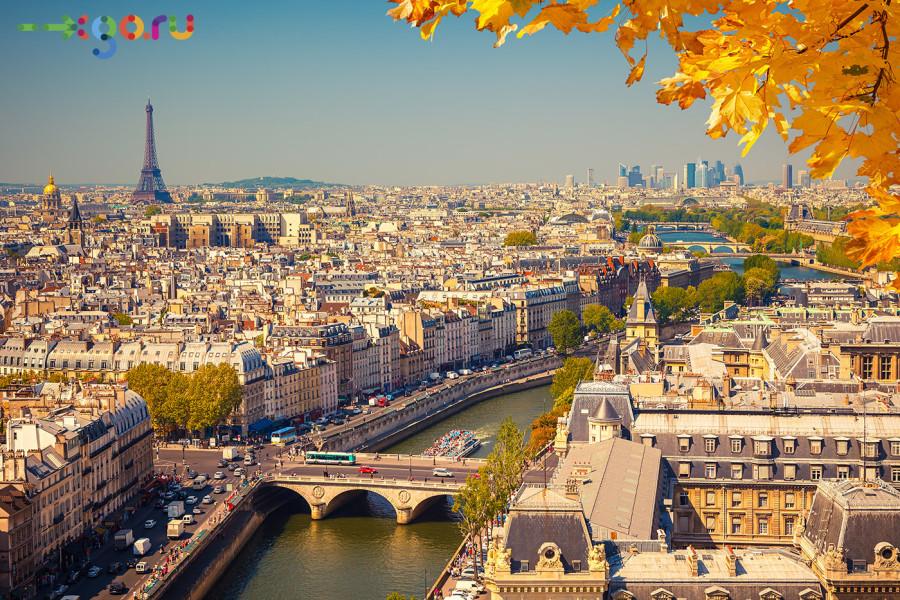 Париж_2