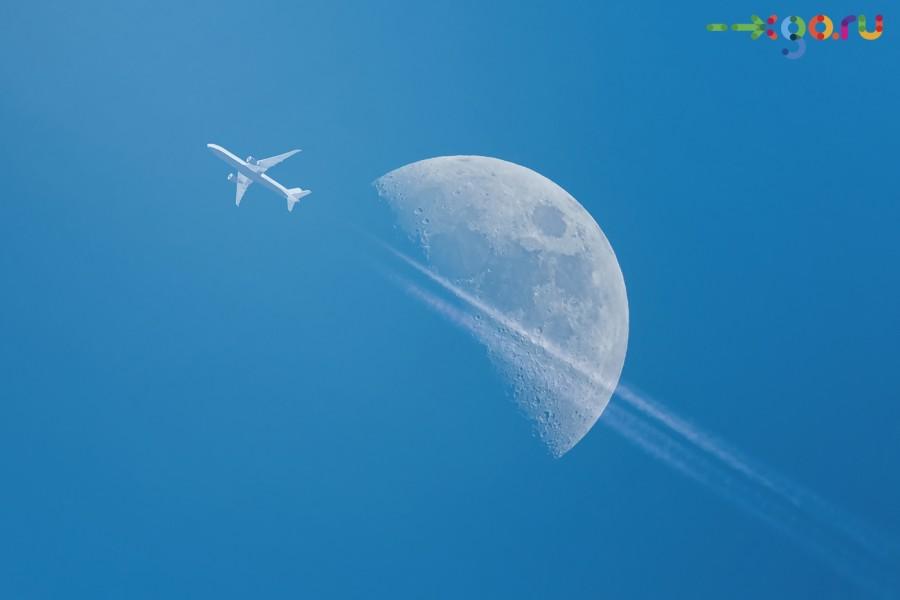 Луна+самолет