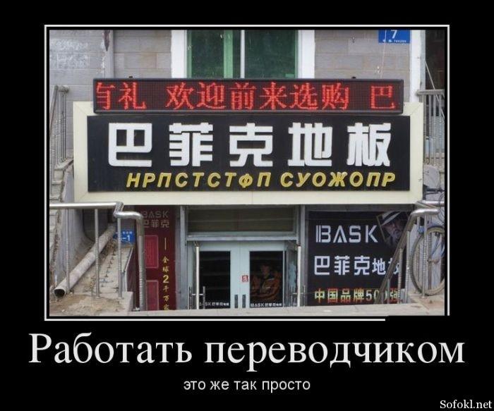1371537623_demotivatory_27_1
