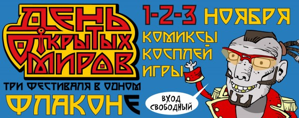 dom-kom2013-01