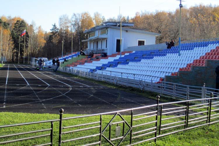 стадион автомобилист ногинск адрес картинки который сегодня