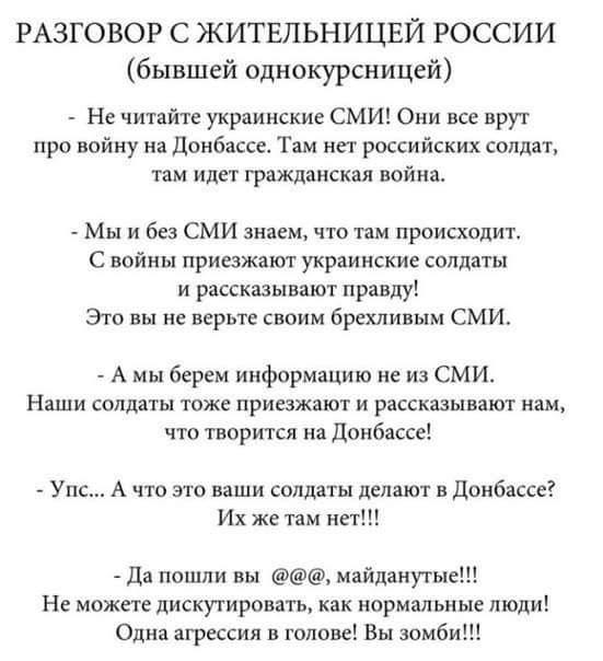 Лутковская потребует от России объяснений по поводу отказа передачи Сенцова и Кольченко - Цензор.НЕТ 8227
