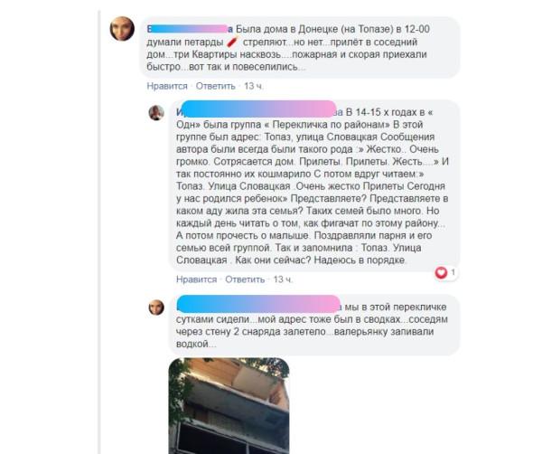 За что я не люблю россию
