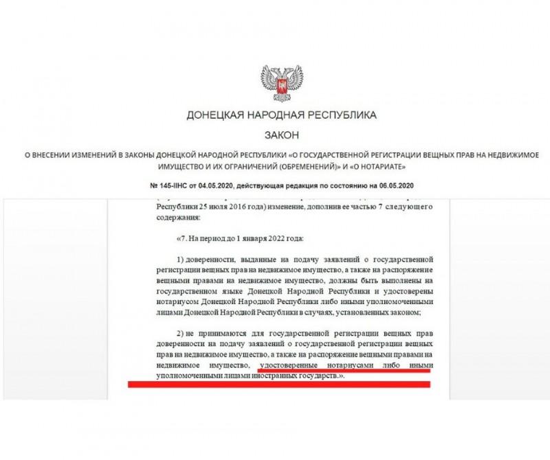 Днр не россия. Или история как быстро и без проблем приехать в Донецк.