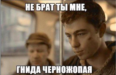 _02 Бодров.jpg