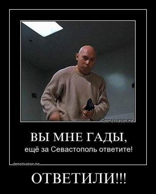 _01 Сухоруков.jpg