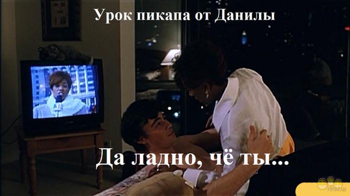 _001 Бодров и негритянка.png
