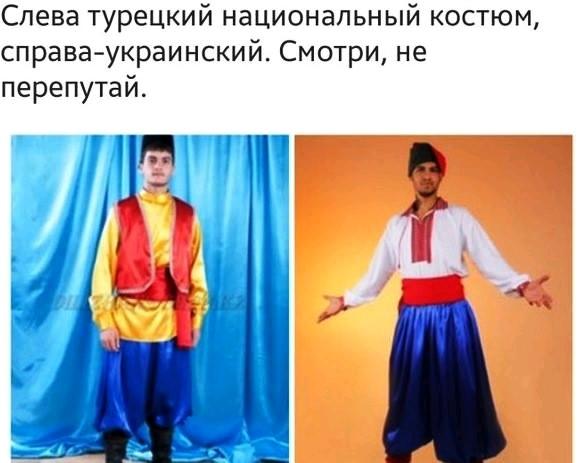 _001 турецко-украинский костюм.jpg