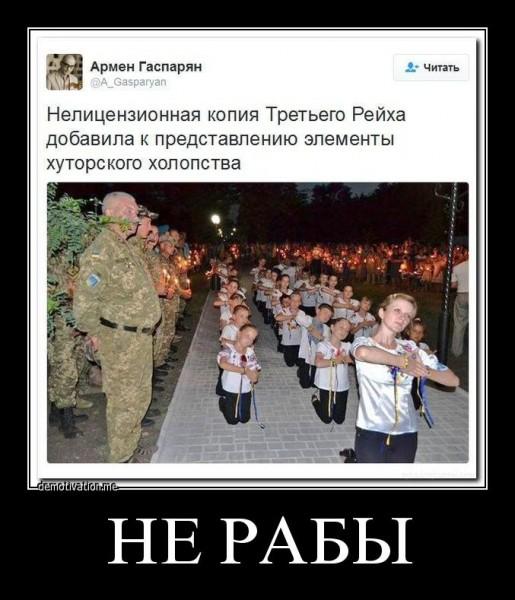 _0001 Украины символ 1.jpg