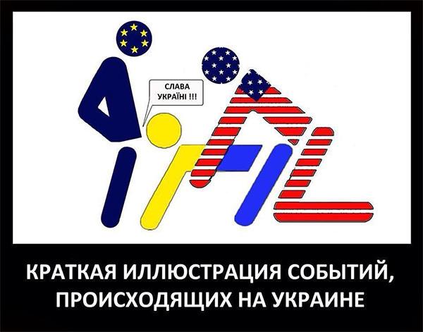 _0001 Украина краткая иллюстрация.jpg