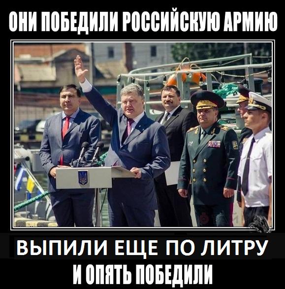Хохлы победили русскую армию.png