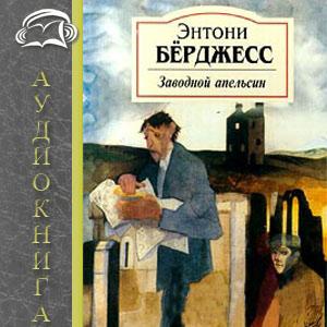 1269797946_zavodnoy