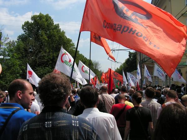 Флаги Солидарности и Яблока